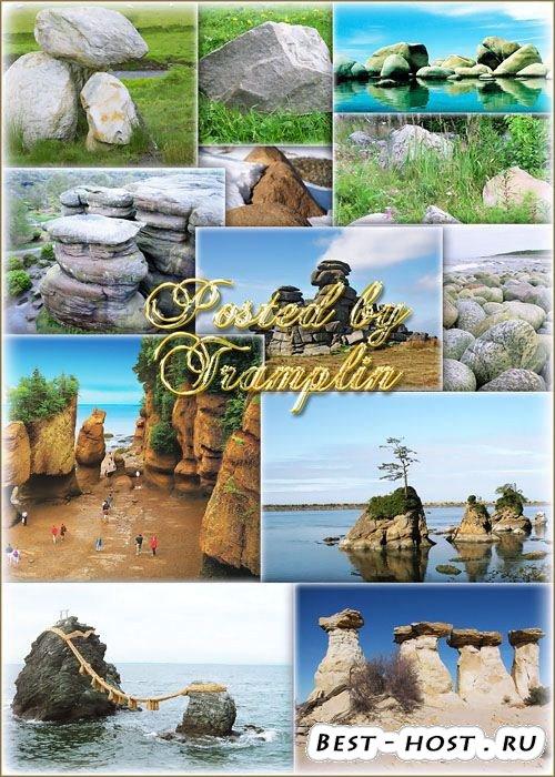 Природа камня - Валуны