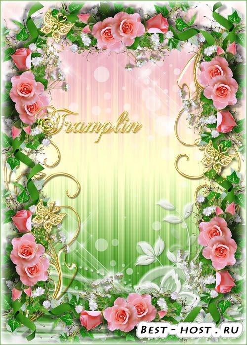 Фотошоп Шаблон рамка. Цветочная рамка для фото с розами и бантиками – Словно луч  заката на  земле