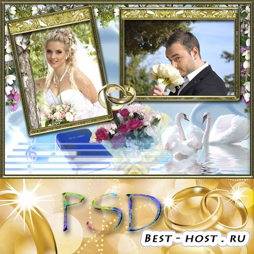 Рамка свадебная - музыка сердец