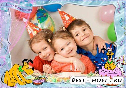 Рамка детская  - Сладкий день рождения