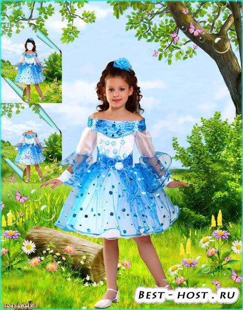 Многослойный детский psd шаблон - Девочка в голубом платье на цветочной полянке