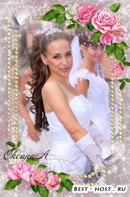 Рамка для оформления свадебного фото - Розы и голуби