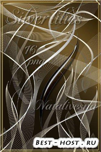 Декоративные элементы – Серебряные линии/ Decorative elements – Silver lines