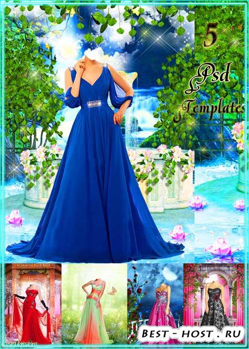 Многослойный psd шаблон Фотошоп для милых дам - Самые красивые шаблоны вечерние платья для девушки