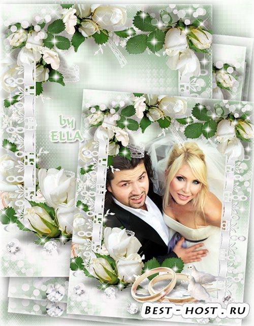 Свадебная фоторамка с белыми розами и голубями-Прилети за мной на крыльях г ...