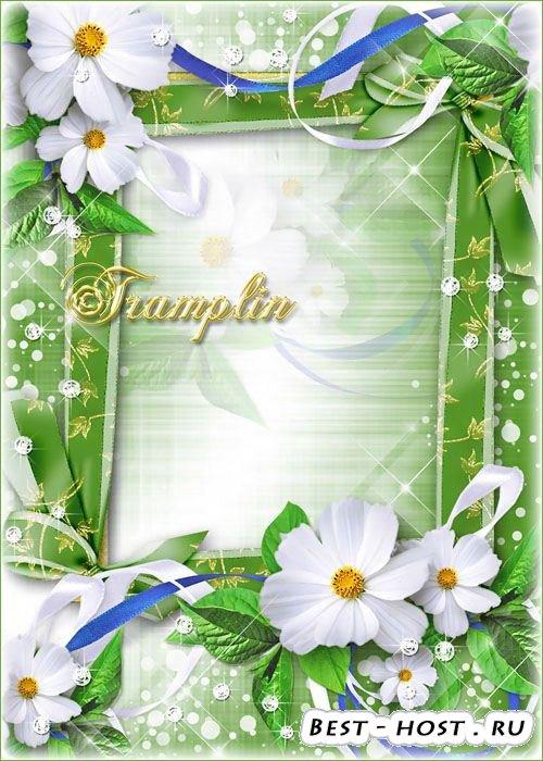 Рамка с белыми цветами - Любуюсь светлой красотой и лепестков небесной ткан ...