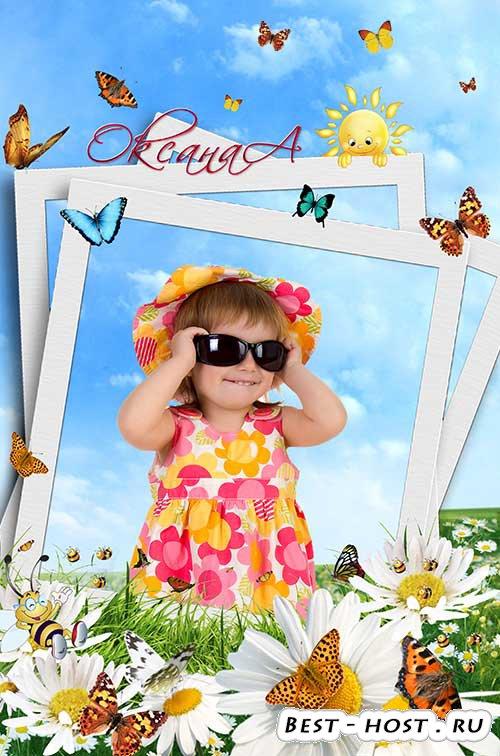 Детская летняя рамочка для фотошоп – В окружении бабочек