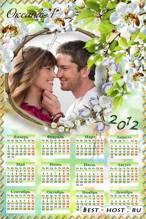 Календарь на 2012 год – Яблоня в цвету