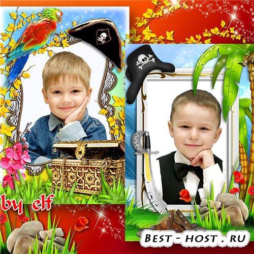 Детские рамки для фото - Мой маленький пират