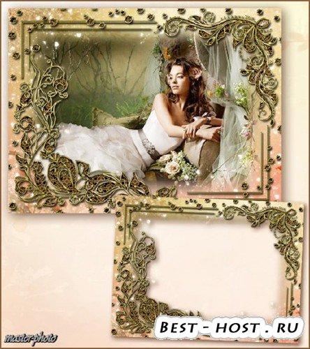 Романтическая рамка для фотошопа – Золотой закат