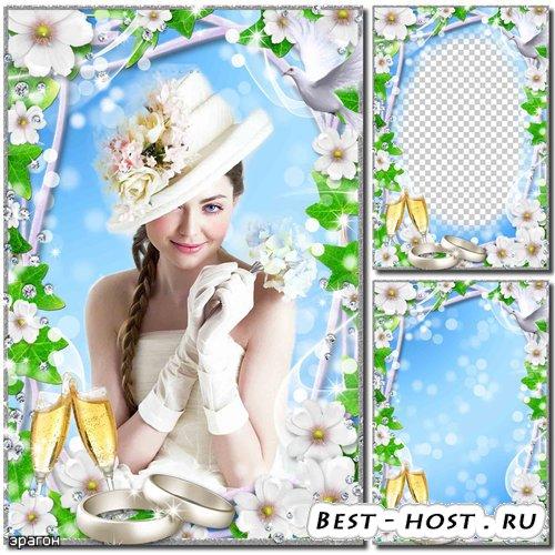 Красивая Свадебная рамка для фотографии – С белыми цветами