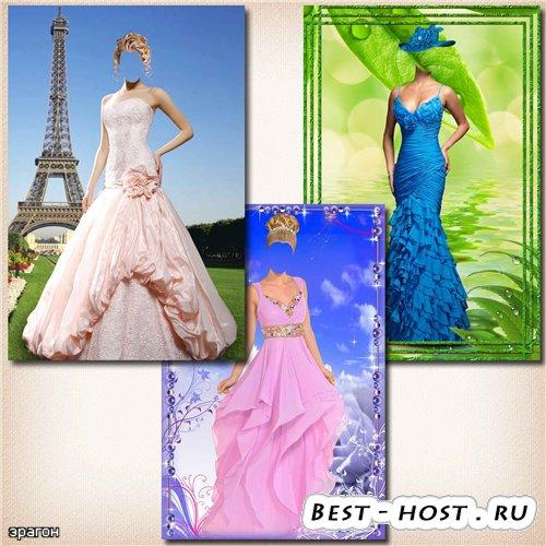 Женские шаблоны для фотошопа – Красивые наряды
