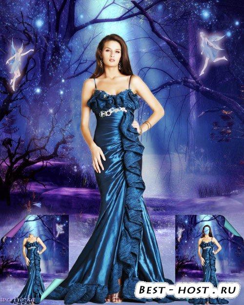 Многослойный женский шаблон  - Девушка в платье цвета сапфира в сказочном л ...