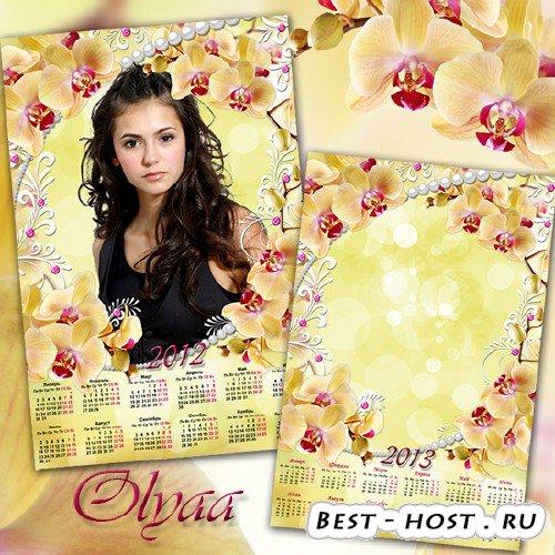 Календарь на 2012-2013 год с очаровательными орхидеями