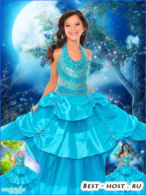 Многослойный детский psd шаблон - Девочка в нарядном платье цвета аквамарин ...