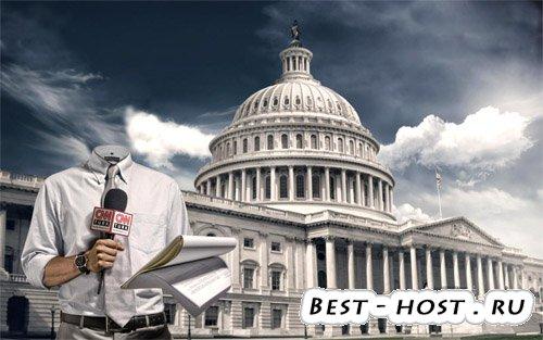 Мужской шаблон - репортаж с Вашингтона