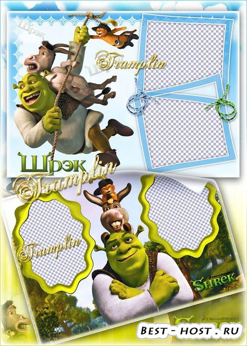 Две детские рамки на два фото с героями мультфильма Шрек