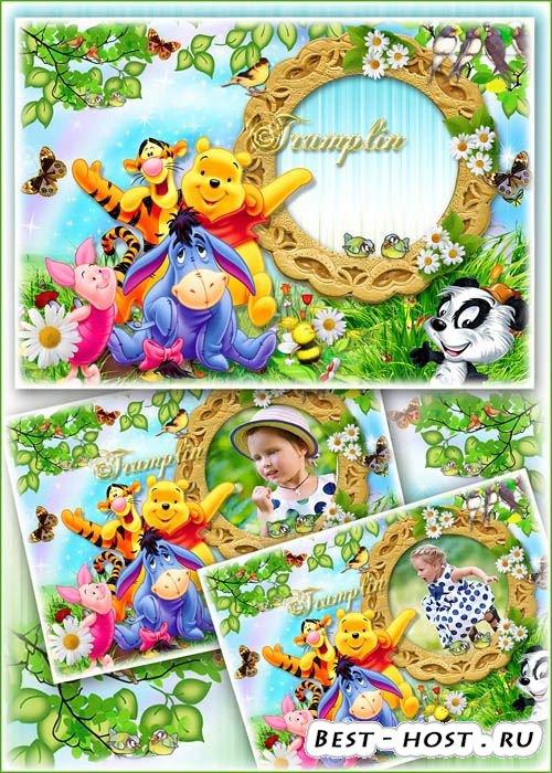 Детская рамка с героями мультфильма Винни-Пух друзей Любил