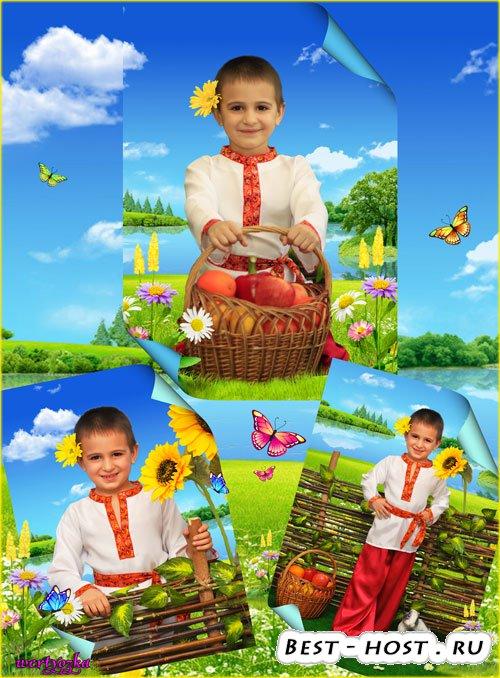 Многослойный детский psd шаблон - Мальчик с корзиной яблок и чудесные подсо ...