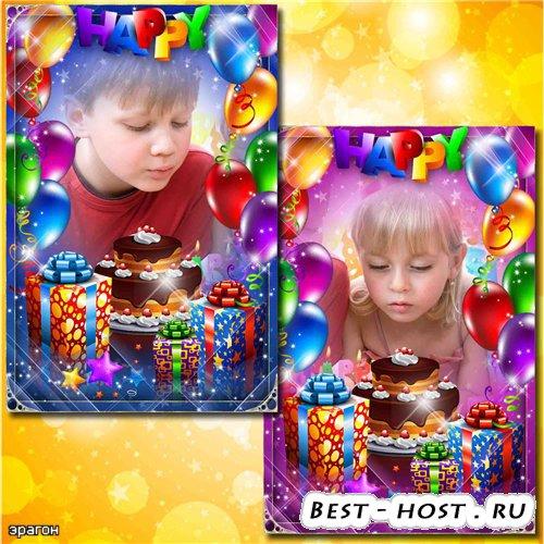 Детские рамки для фото - С днём рождения