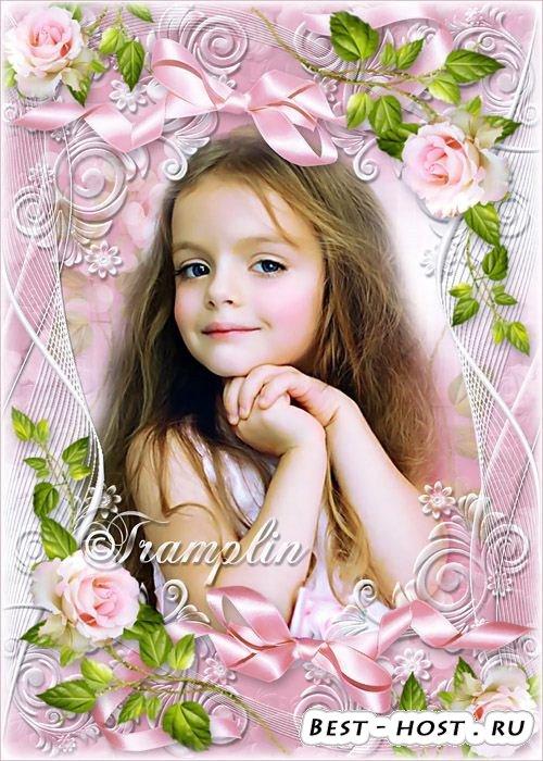 Цветочная рамка - Нежность роз поутру, Аромат всех цветов, Много ласковых с ...
