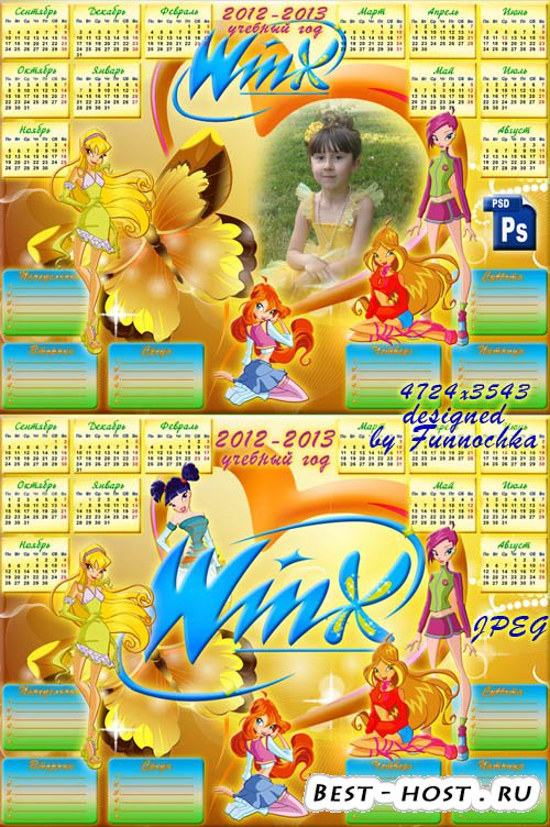 School Winx calendar with timetable  –  Школьный календарь с волшебницами Винкс
