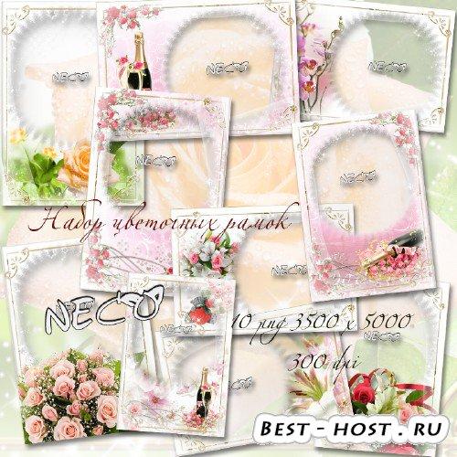 Набор нежных цветочных рамок в формате PNG