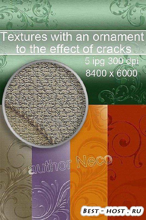 Текстуры с орнаментом и трещинами - Textures with an ornament to the effect of cracks