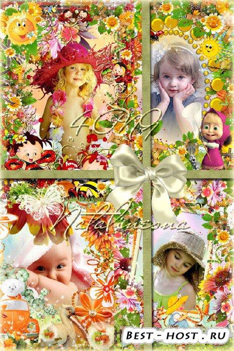 4 Детские летние  рамочки  – С Летом, с Солнцем, с Машей и забавною пчелой…