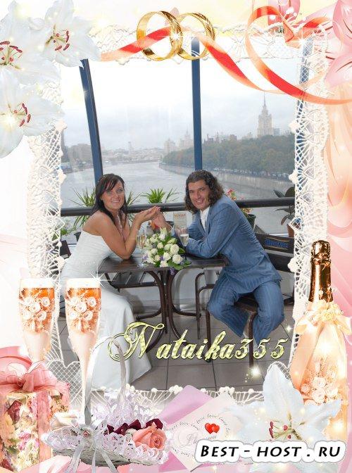 Рамка для свадебного фото - Привкус желанной ночи любви