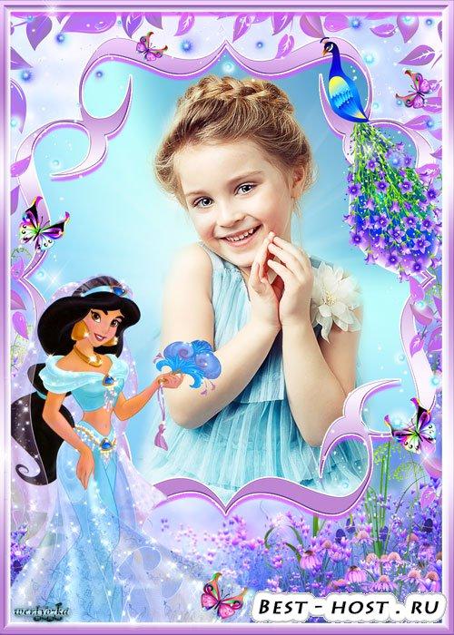 Детская рамка - Принцесса Жасмин и прекрасная птица павлин