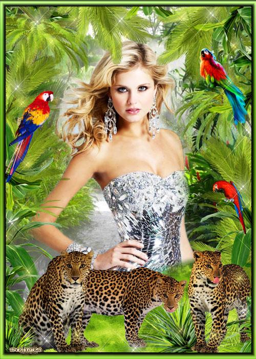 Рамка для фотошопа - Самая красивая и ловкая кошка это леопард