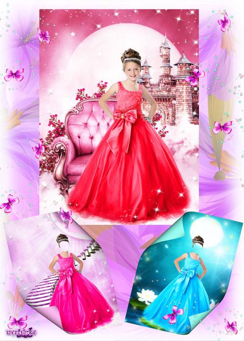 Детские шаблоны для фотошопа - Маленькие леди в восхитительных платьях