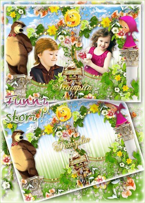 Детская рамка на два фото – С Героями мультфильма Маша и Медведь