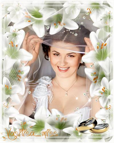 Романтическая свадебная рамочка для самой нежной невесты на свете
