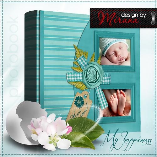 Детский фотоальбом для мальчика - Мой малыш!