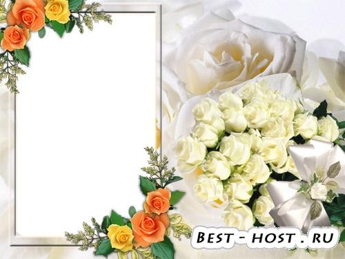 Романтическая рамка для фотографий - Букет прекрасных роз!
