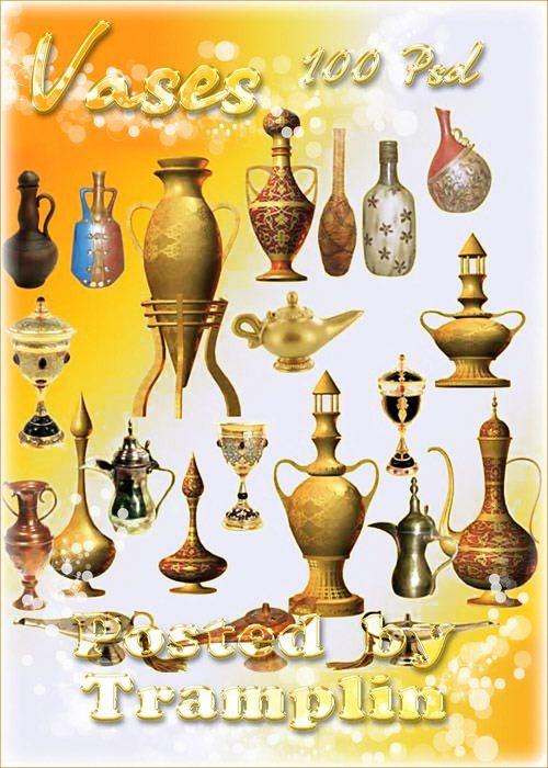 Клипарт в Psd – Сосуды, вазы, восточные кувшины и лампы, цветочные вазоны
