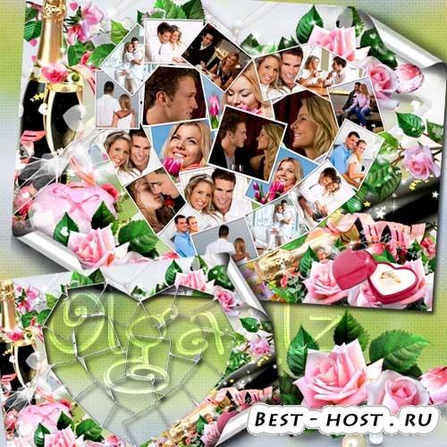 Виньетка для влюбленных - Love story