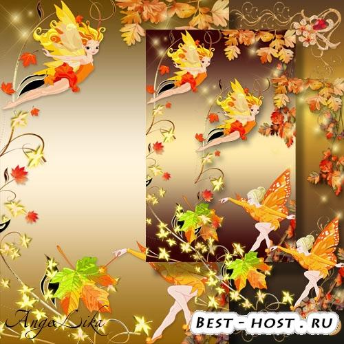 Детская осенняя фоторамка - Фея Золотая Осень