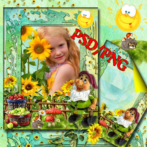 Детская рамка для фото - Расцвёл подсолнух в огороде