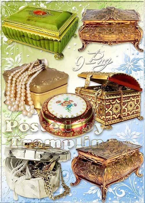 Клипарт - Шкатулки – Жемчужные, золотые, расписные