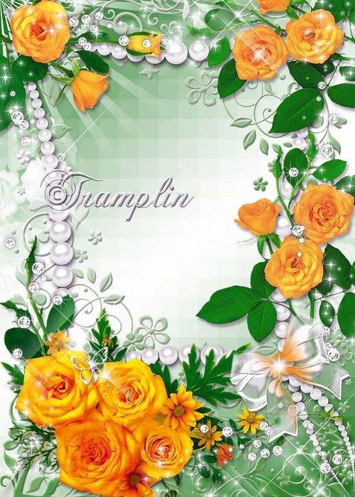 Цветочная рамка с оранжевыми розами и жемчугом