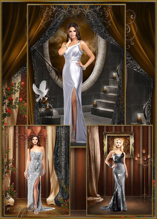 Женские шаблоны для фотошопа - Девушки в вечерних серебристых платьях