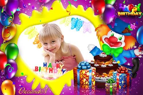 Детская рамка с клоуном и воздушными шарами – С днём рождения, малыш!
