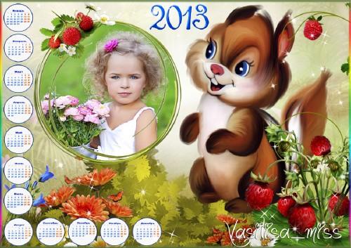 Красивый детский календарь для фотошопа - Белочка