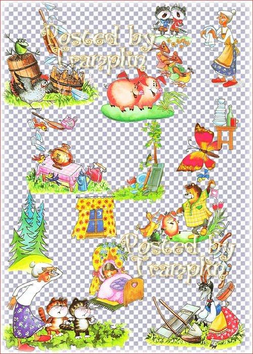 Клипарт в Png – Иллюстрации к сказкам Чуковского - Путаница и Федорино горе