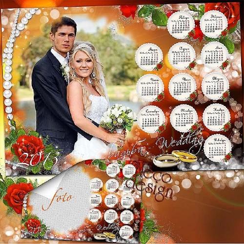 Свадебный календарь с пышными красными розами на 2013 год с рамкой для фото