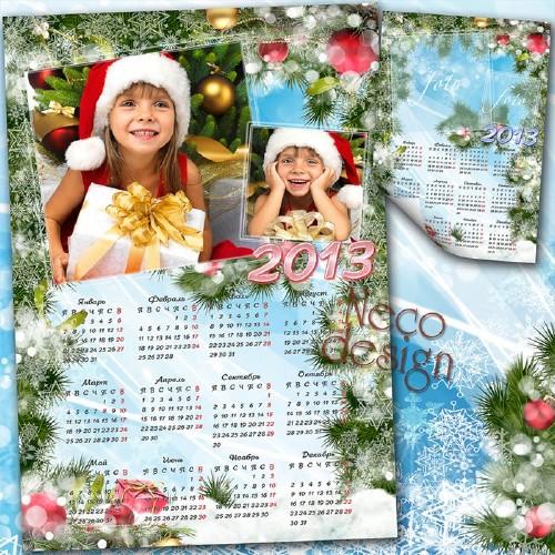 Зимний календарь на два фото со снегом еловыми ветками шариками и подарком  ...