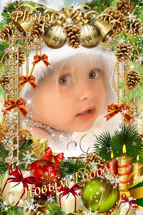 Новогодняя рамка для фото - Новый год подарит счастье